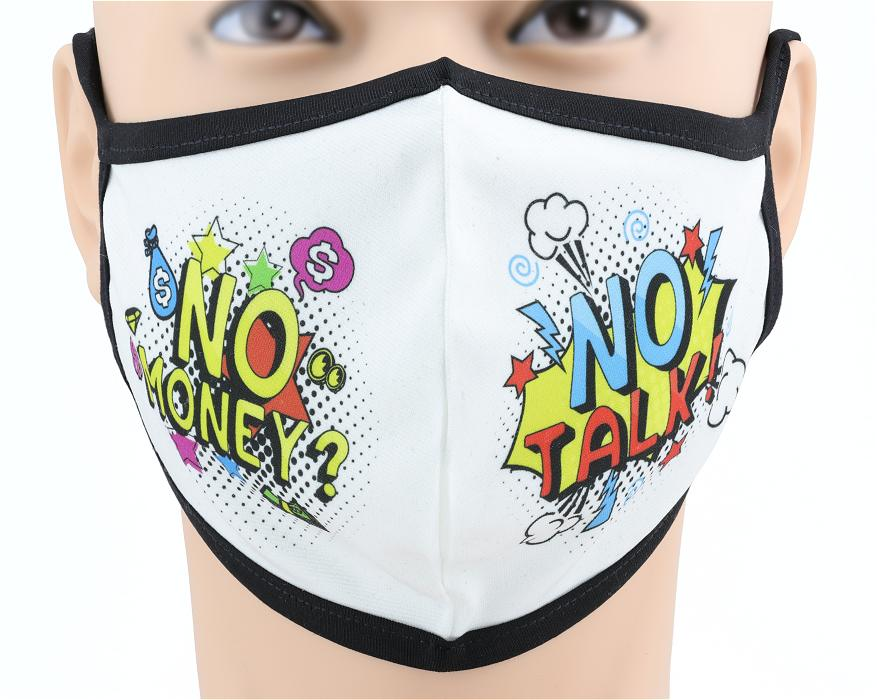 Branded face mask 3D version being worn