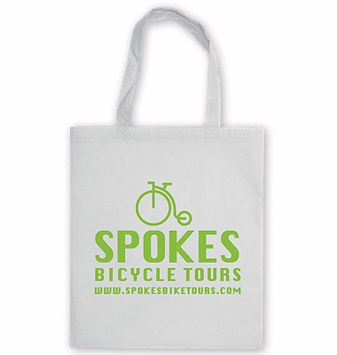 Tote Bag Promotional Giveaway white colour fabric single colour print